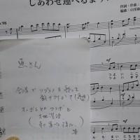 H28.5.13宮古島楽譜