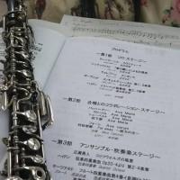 H28.5.7川口総合高校定演
