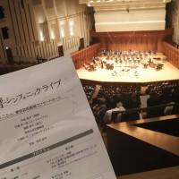 H28.7.5読響公開録画